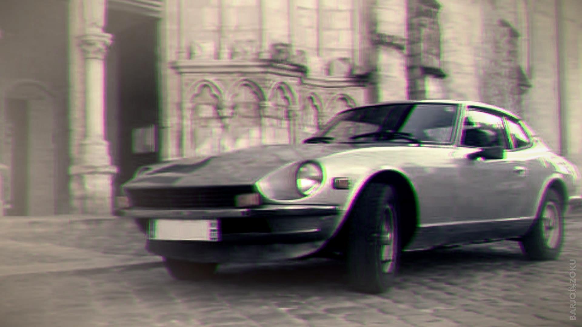 Datsun 260ZX